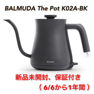 BALMUDA - 新品保証付 BALMUDA The Pot 電気ケトル K02A-BK ブラック