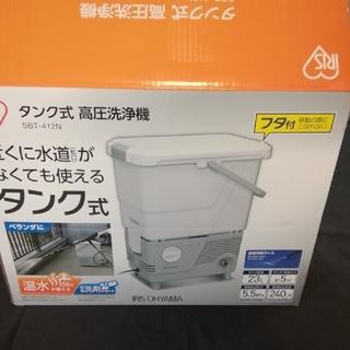 アイリスオーヤマ(アイリスオーヤマ)のアイリスオーヤマ タンク式高圧洗浄機SBT-412N(その他)