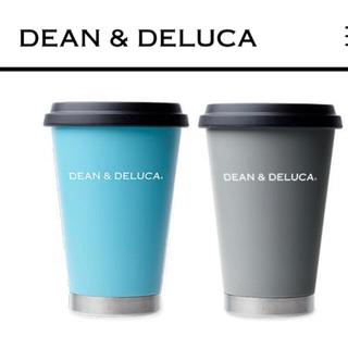 ディーンアンドデルーカ(DEAN & DELUCA)のDEAN&DELUCA サーモンタンブラー アイスブルー&グレー 2点セット(タンブラー)
