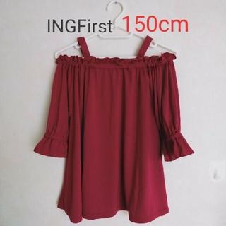 イングファースト(INGNI First)のINGNI Firstオフショルダーチュニック(Tシャツ/カットソー)