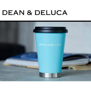 ディーンアンドデルーカ(DEAN & DELUCA)の期間限定! DEAN&DELUCA サーモンタンブラー アイスブルー(タンブラー)