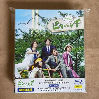 アラシ(嵐)のピカ☆★☆ンチ LIFE IS HARD たぶん HAPPY(日本映画)