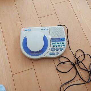 SANYO - kumon CDプレーヤー sanyo eマスター