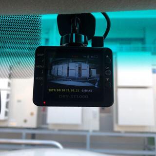 ユピテル(Yupiteru)のユピテル ドラレコ DRY-ST1000(車内アクセサリ)
