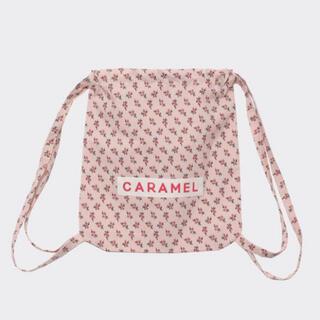 Caramel baby&child  - Caramel ナップサック リュック