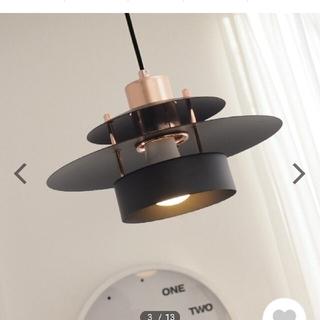 ペンダントライト 北欧 LED対応ダクトレール用照明E261灯(天井照明)