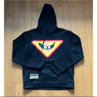 PRADA - 【未使用品】PRADA パーカー hoodie メンズ Nissy 着用