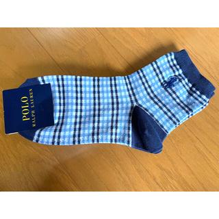 ラルフローレン(Ralph Lauren)のラルフローレン 靴下 新品未使用(ソックス)