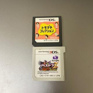 トモダチコレクション DS 3DS パズドラZ(携帯用ゲームソフト)