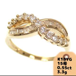 たか弘樹様専用❤️ K18YG インフィニティダイヤ 指輪  リング(リング(指輪))
