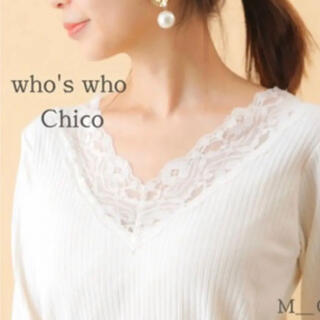 フーズフーチコ(who's who Chico)のカップ付きテレコレースロンT(カットソー(長袖/七分))