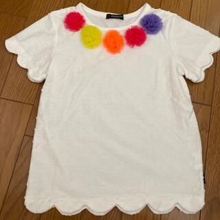 mou jon jon - caldia Tシャツ 130