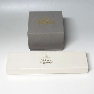 ヴィヴィアンウエストウッド(Vivienne Westwood)の【ヴィヴィアン ウエストウッド】時計用ケース・箱 2個まとめて(その他)