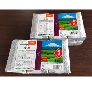 エーコープ煎茶紫鳳 1kg ハラダ製茶㈱ A-COOP 2個セット(茶)