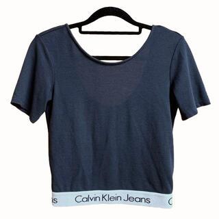 カルバンクライン(Calvin Klein)のカルバンクライン ショート丈トップス タイト 背中開き Tシャツ ネイビー(Tシャツ(半袖/袖なし))
