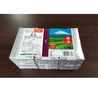 エーコープ煎茶紫鳳 1kg ハラダ製茶㈱ A-COOP (茶)