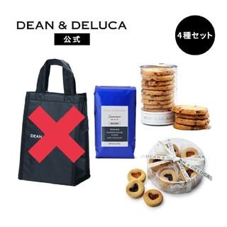 DEAN & DELUCA - *DEAN&DELUCA*サマーブレンドコーヒー&スイーツセット