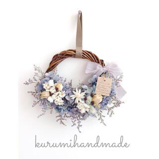 ドライフラワーリース プリザーブド紫陽花リース ブルー紫陽花(ドライフラワー)