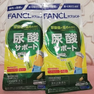 ファンケル(FANCL)の2袋 尿酸サポート ファンケルfancl(ダイエット食品)