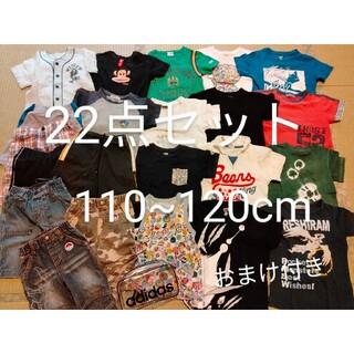 ユニクロ(UNIQLO)の男の子 夏服 まとめ売り 22点セット 110㎝ 120㎝(その他)