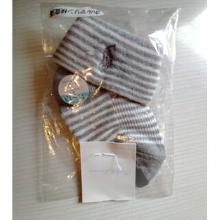 ラルフローレン(Ralph Lauren)のラルフローレン☆ベビーソックス11〜13cm男女OK!ナイガイ(靴下/タイツ)