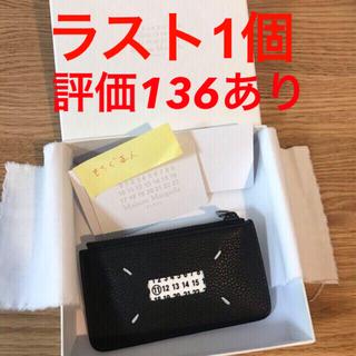 マルタンマルジェラ(Maison Martin Margiela)のメゾンマルジェラ カードケース(コインケース/小銭入れ)