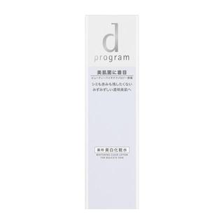 d program - dプログラム ホワイトニングクリア 化粧水 乳液 本体
