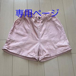 ジーユー(GU)のGU  ショートパンツ ガールズ 140(パンツ/スパッツ)