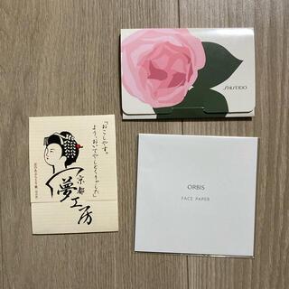 シセイドウ(SHISEIDO (資生堂))の【新品】あぶらとり紙 ランダムセット(あぶらとり紙)