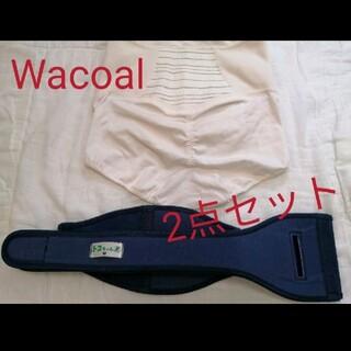 ワコール(Wacoal)のワコール マタニティベルト 骨盤ベルト トコちゃんベルト2 Ⅱ 2点セット(マタニティ下着)