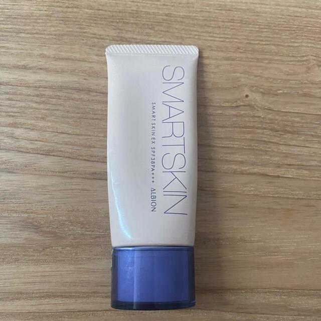 アルビオン スマートスキン コスメ/美容のベースメイク/化粧品(化粧下地)の商品写真