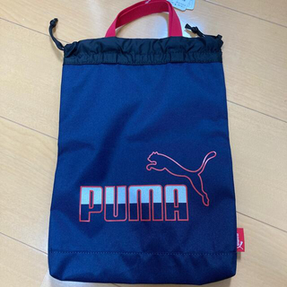 プーマ(PUMA)のゆきんこ様専用(シューズバッグ)