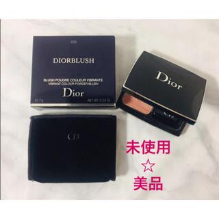 Dior - 最終値下げ☆未使用☆美品☆ Dior ブラッシュ チーク