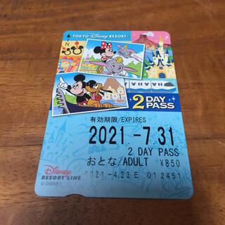 ディズニー(Disney)のディズニー 2Day パス  未使用  3021/07/31迄  歯ブラシ付(鉄道乗車券)