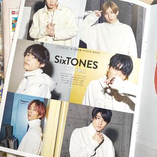 Johnny's - 月刊 TVガイド2020年 12月号 SixTONES 切り抜き
