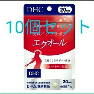 ディーエイチシー(DHC)の10個 エクオール大豆イソフラボン DHC(ダイエット食品)
