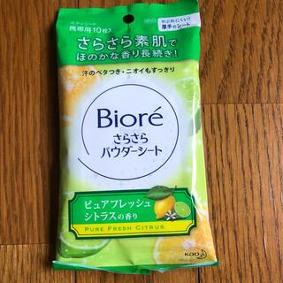 ビオレ(Biore)のビオレ さらさらパウダーシート 10枚入(制汗/デオドラント剤)