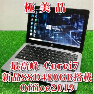 HP - 週末特価!極美品!最高峰Corei7!オフィス/カメラ/バッテリー新品級!HP