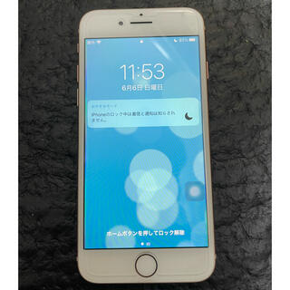 iPhone8 写真掲載(スマートフォン本体)