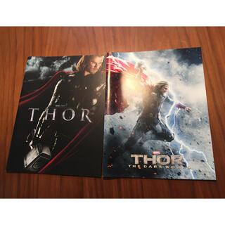 Thor2作映画パンフレット(その他)