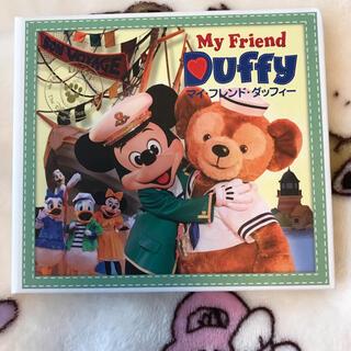 ディズニー(Disney)のマイフレンドダッフィ CD(その他)