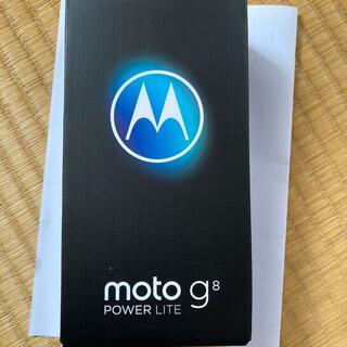 モトローラ(Motorola)のmotorola moto g8 power lite SIMフリー(スマートフォン本体)