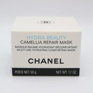シャネル(CHANEL)のシャネル イドゥラビューティ リペアマスク 未使用品(パック/フェイスマスク)
