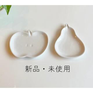 陶器製 りんごと洋梨 小皿 プレート 2枚セット(食器)