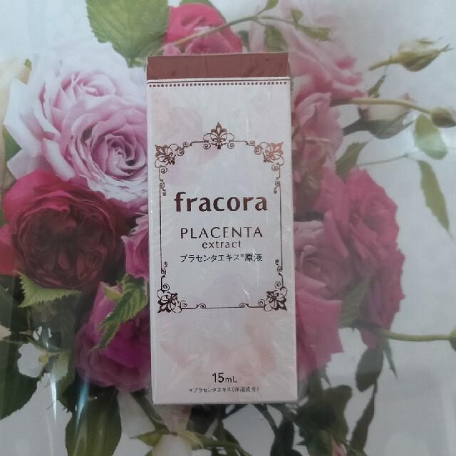 フラコラ(フラコラ)のフラコラ プラセンタエキス原液 15mL コスメ/美容のスキンケア/基礎化粧品(美容液)の商品写真