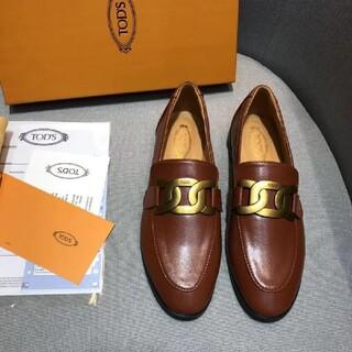 トッズ(TOD'S)の 極美品【TODS】-105695(ローファー/革靴)