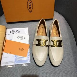 トッズ(TOD'S)の 極美品【TODS】-105694(ローファー/革靴)