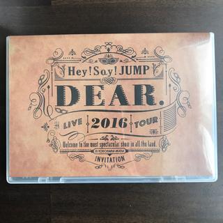 ヘイセイジャンプ(Hey! Say! JUMP)の【バラ売り可】Hey!Say!JUMP DVD(ミュージック)