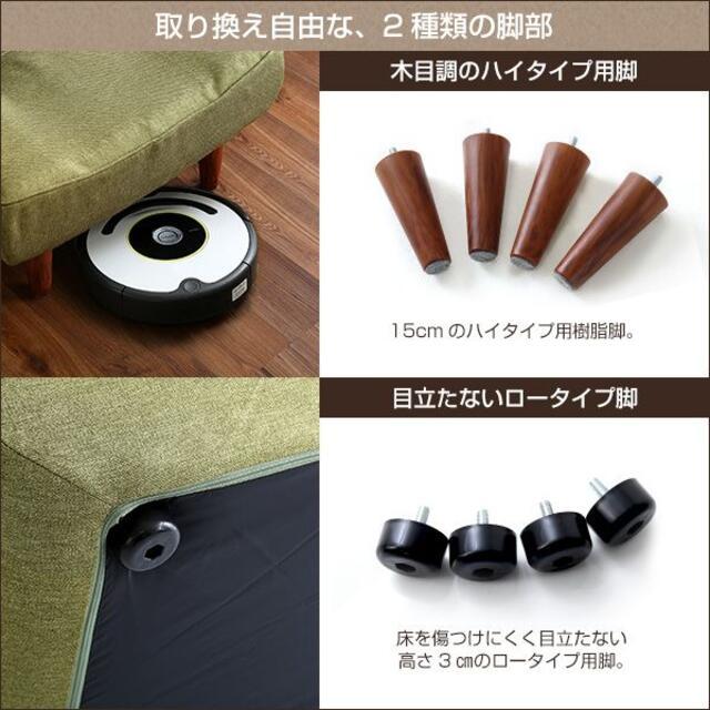1人掛ハイバックソファ ローソファ ポケットコイル 3段階リクライニング 日本製 インテリア/住まい/日用品の椅子/チェア(ハイバックチェア)の商品写真