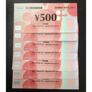 DCM株主優待 3500円分(ショッピング)